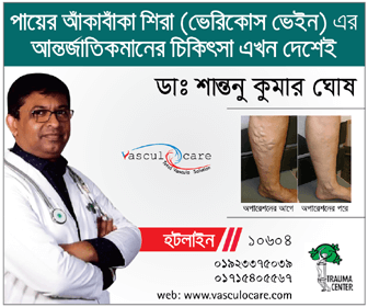Dr Shantu Kumar Ghosh