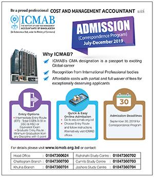 icmab admission