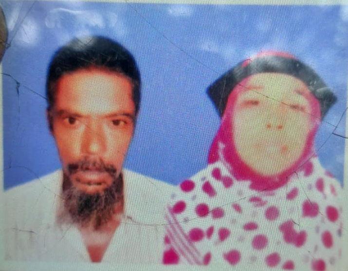 নিহত মোয়াজ্জেম সরদার (৫০) ও মাকসুদা বেগম (৪৫)