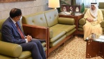 সৌদি আরবে বাংলাদেশের নবনিযুক্ত রাষ্ট্রদূত ও রিয়াদ গভর্নরের সৌজন্য সাক্ষাৎ