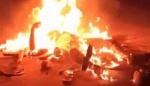 পুড়িয়ে হত্যা : পরিচয় মিললো কোরআন 'অবমাননাকারী' সেই ব্যক্তির
