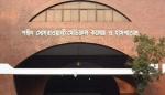 সোহরাওয়ার্দী মেডিকেলের পরিচালকের বিরুদ্ধে বিভাগীয় মামলা