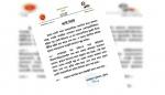 কুয়েতি দিনার ছিটিয়ে বাংলাদেশিদের অশ্লীল নৃত্য, সতর্ক করল দূতাবাস