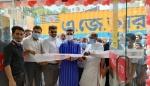 'স্বপ্ন' এখন চরপাড়ায়