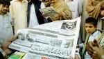 আফগানিস্তানে সংবাদপত্রের মুদ্রণ বন্ধ
