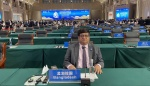 চীনে জাতিসংঘের জীববৈচিত্র্য সম্মেলন অনুষ্ঠিত